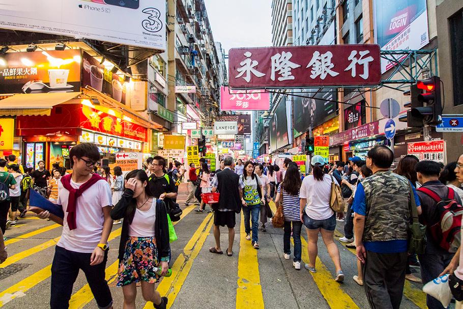 Foto de Hong Kong. Para Alain Bertaud, exemplo de boa política urbana.
