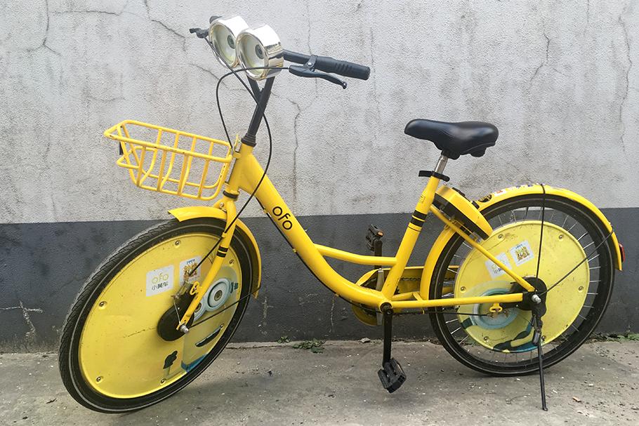 Bicicletas sem estações fixas em São Paulo e o futuro do bike sharing no Brasil