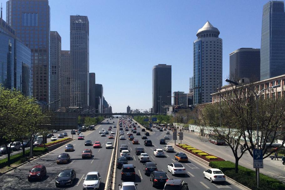 Urbanização na China   Pequim