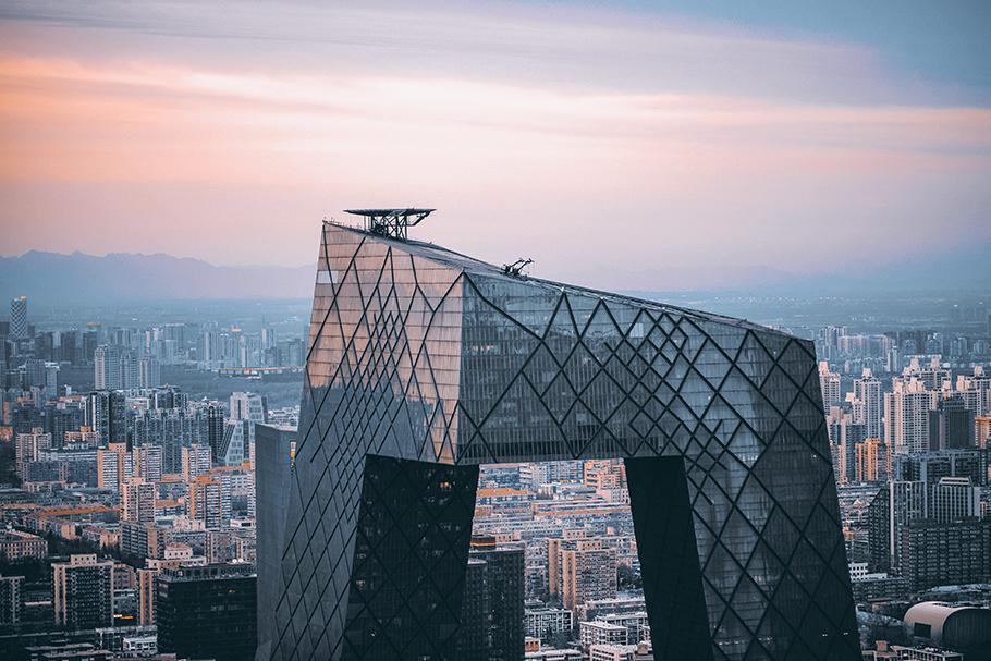 Série Especial | Urbanização na China
