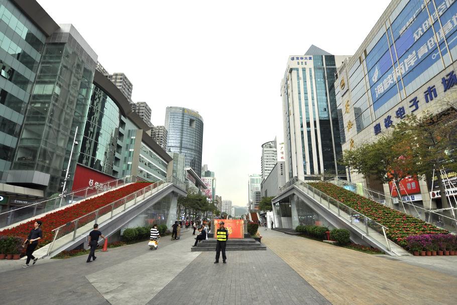 Urbanização na China   Shenzhen
