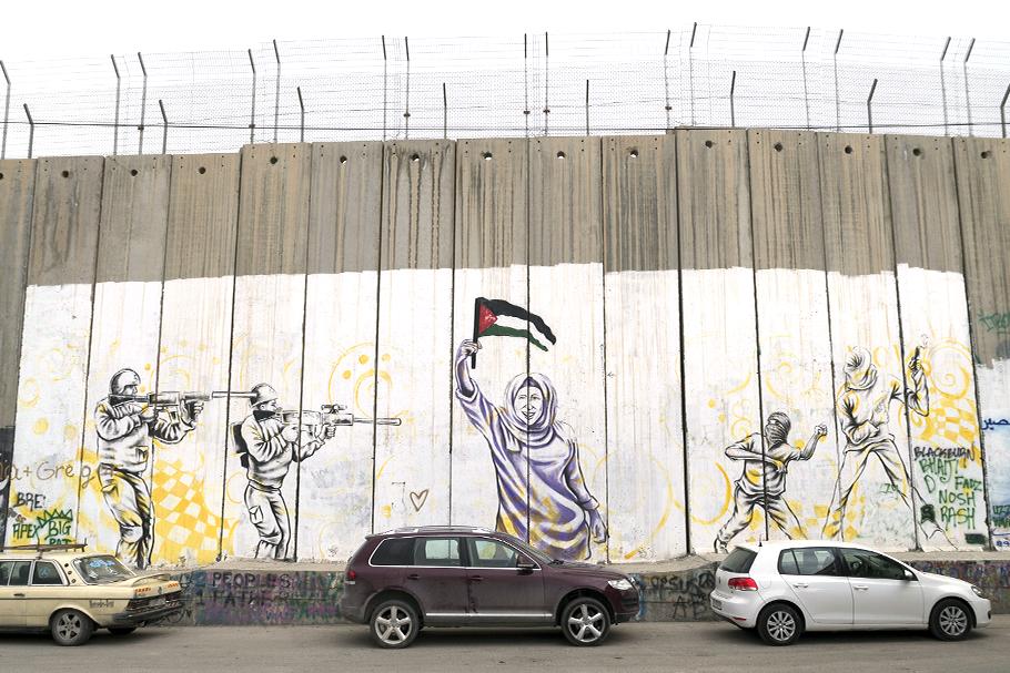 As cidades e a guerra: o caso de Israel e Palestina