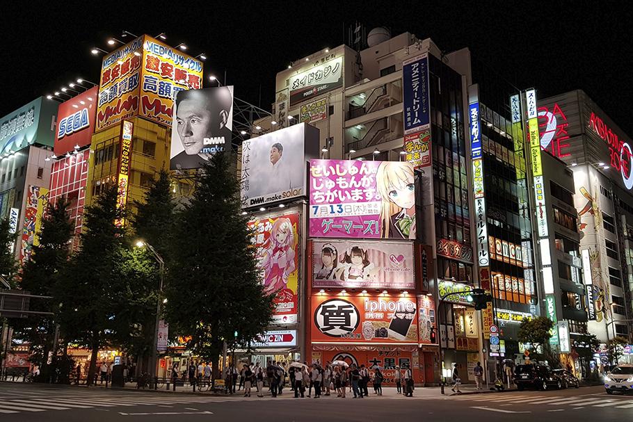 Especial Tóquio | O surgimento da Tóquio contemporânea