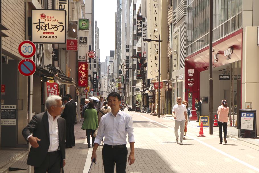 Rua compartilhada de Tóquio
